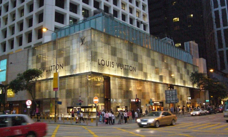 Louis_Vuitton_The_Landmark_Hong_Kong